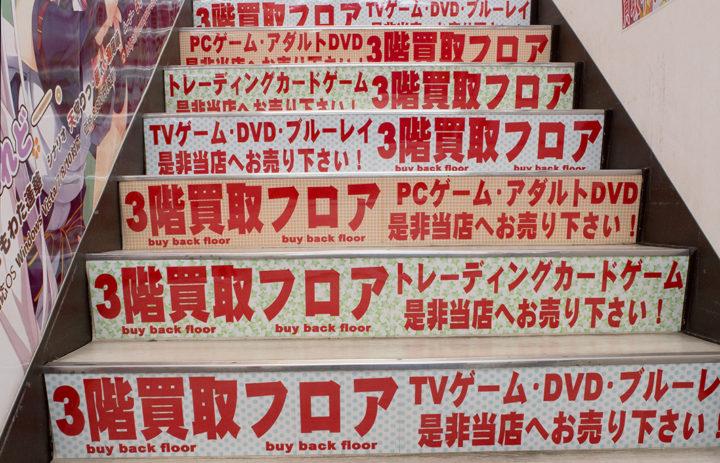 reportage_tokio_15
