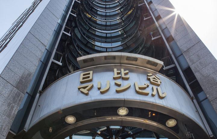 reportage_tokio_8